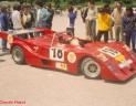 Cheetah G601
